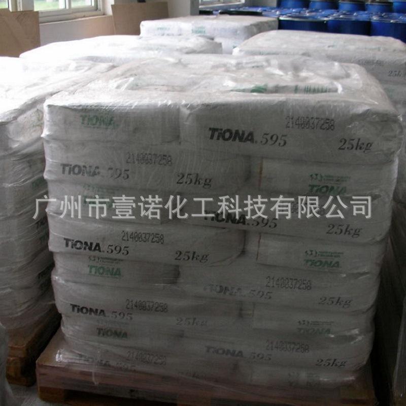 杜邦钛白粉R105 科慕钛白粉R-105 科慕R105 杜邦R-105