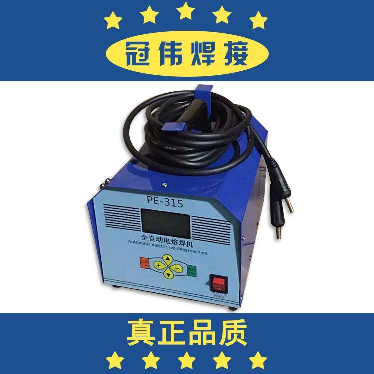 ppr精密电容焊机 全自动pe电动焊接设备 全自动焊接设备PE管热熔