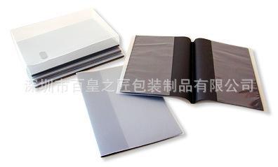 8-02 透明袋子文件夹 透明文件夹 办公文件夹 文件夹透明