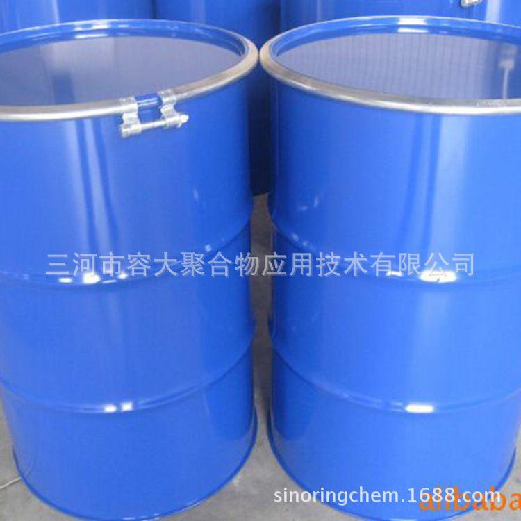 销售供应 环氧树脂 河北环氧树脂水性环氧树脂 合成树脂欢迎咨询