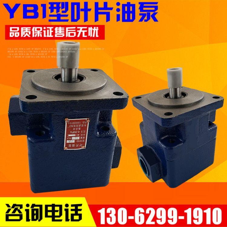 杭州磨床M7130磨床专用叶片油泵YB1-100 HY01-100X25齿轮泵