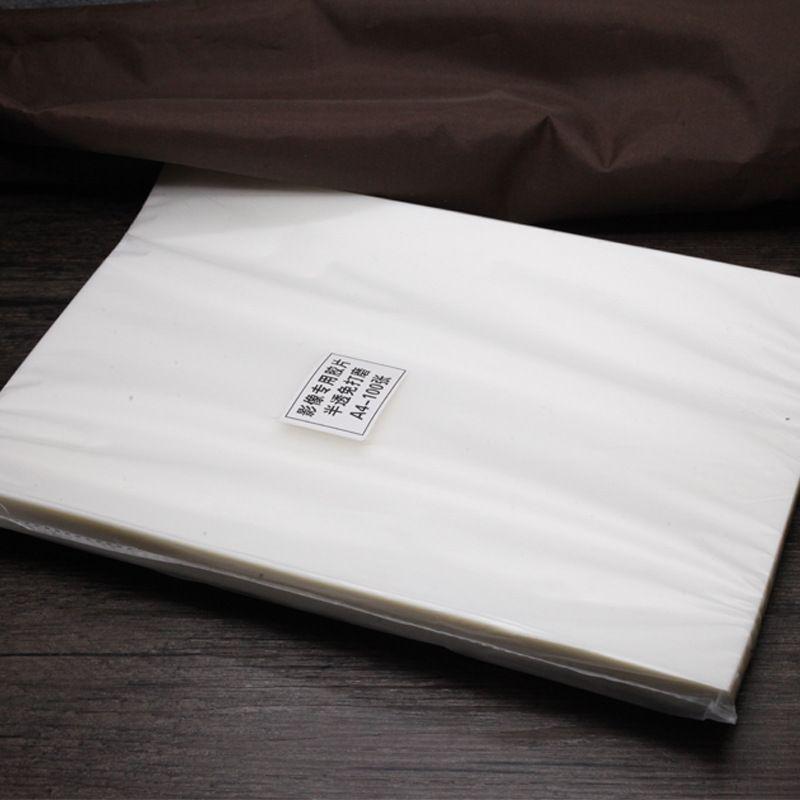 高清打印半透明全透明免打磨水晶胶片双面单面白胶片可玻胶片耗材