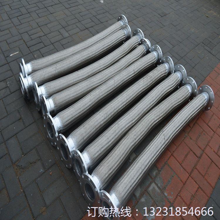 法兰金属软管  耐酸碱法兰式金属软管  金属软管供应
