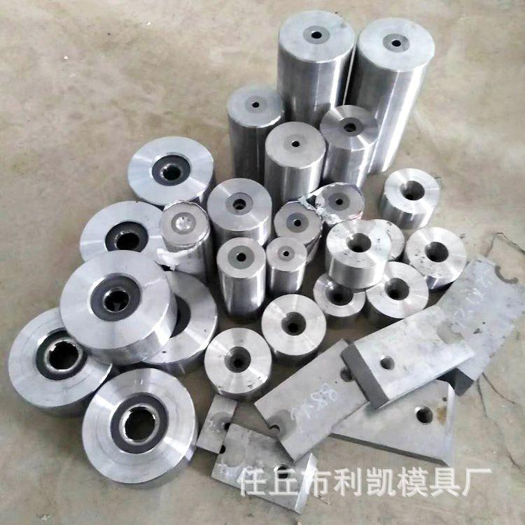 轧辊加工标准件冷镦模钨钢材料 多工位钨钢冷墩模 标准件模具