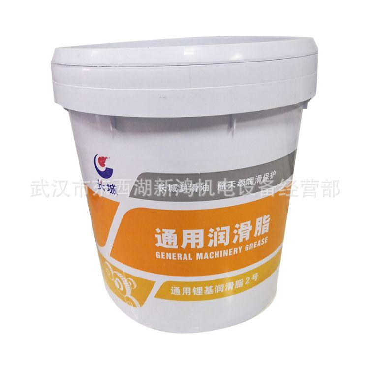 长城尚博通用锂基脂00、0、1、2、3号,长城润滑脂批发润滑油
