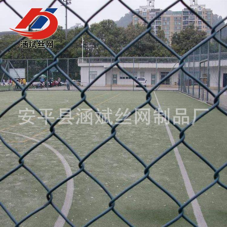 菱形勾花网 动物园勾花围栏 包塑勾花网球场围网生产销售