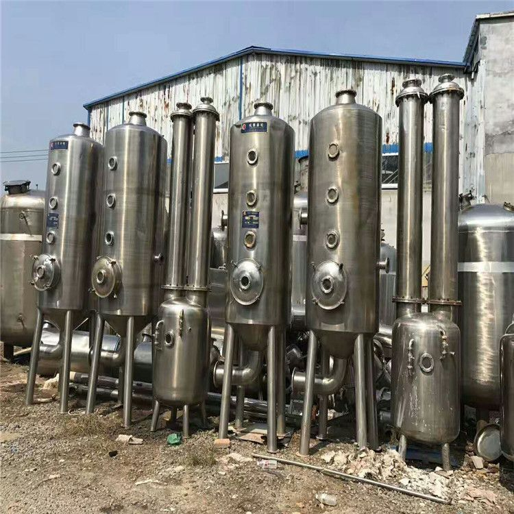低价二手双效浓缩蒸发器 二手双效2吨蒸发器 外循环浓缩