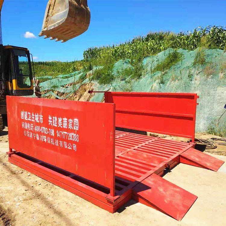 厂家免基础工程车洗轮机 工地红外感应自动洗车机 质量保证