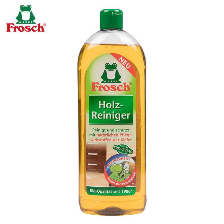 Frosch实木家具清洁剂750ml 德国原装进口中性浓缩清洁剂