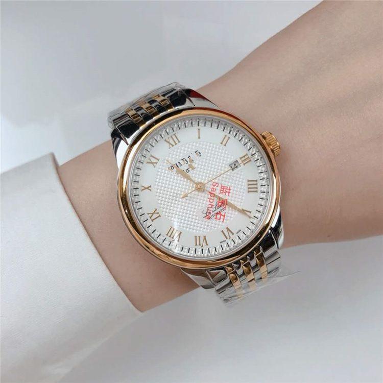 廠家一件代發天手表梭T41力洛克全自動機械手表V18679005201
