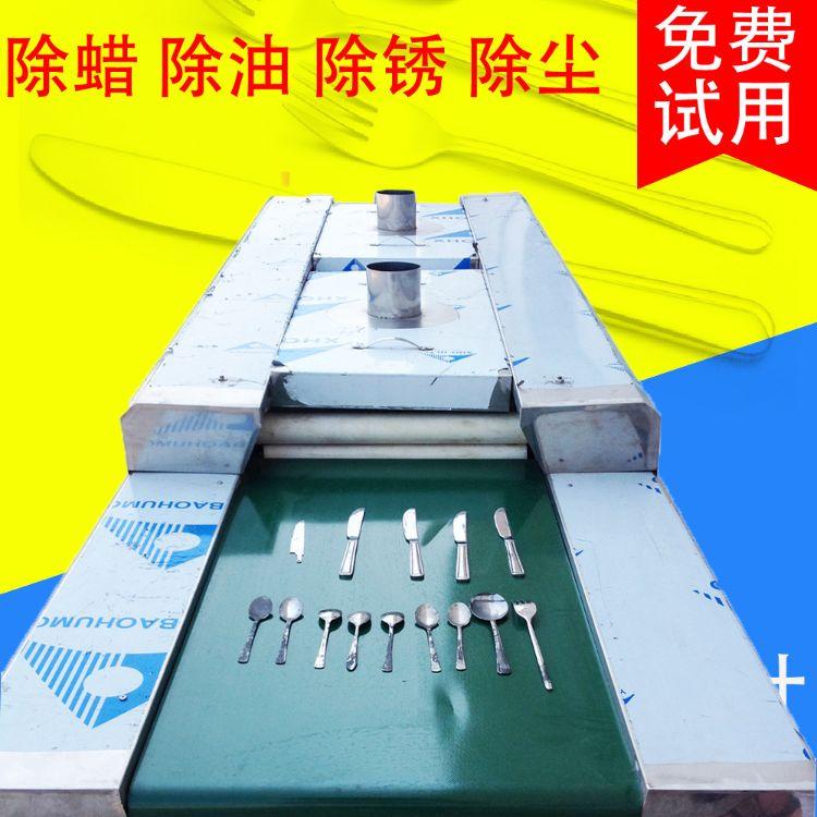 刀片刀具清洗机 全自动刀片清洗机 毛刷刀片清洗机 厂家直销