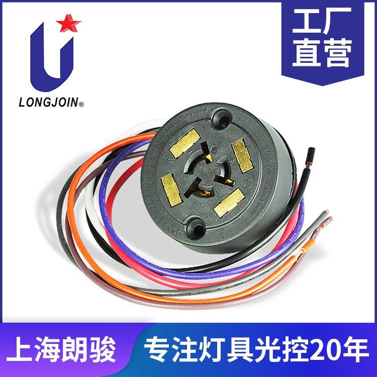 定制厂家提供销售 NEMA7线旋锁光控开关底座 光控器插座