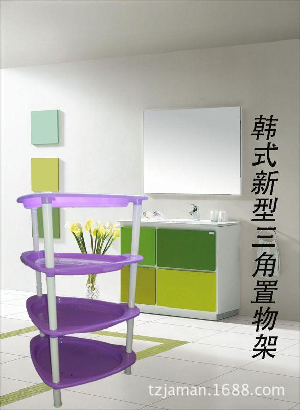 特大三角落地置物架卫生间浴室脸盆多层塑料收纳置物架三角储物架