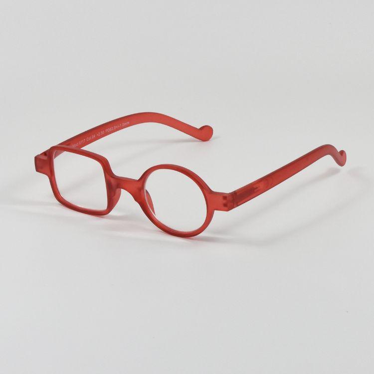防疲勞樹脂老花眼鏡 老光眼鏡外貿出口跨境批發 不規則時尚款式