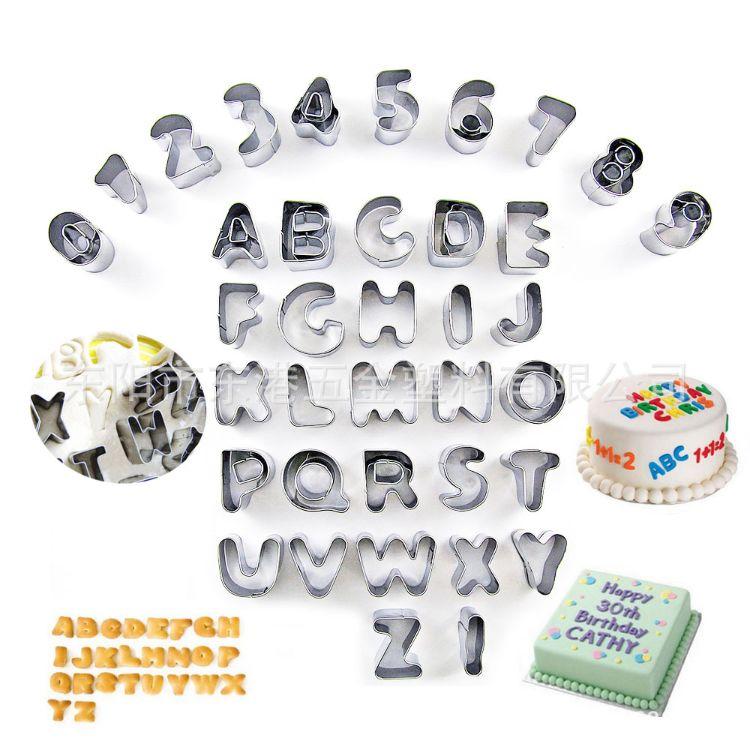 DIY烘焙工具 37个不锈钢字母数字饼干模具 翻糖蛋糕装饰工具 PVC