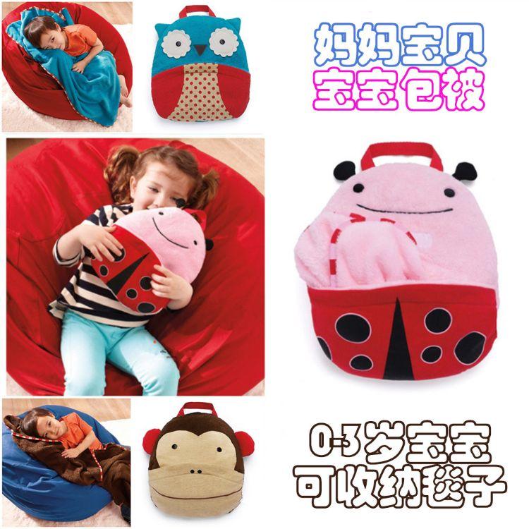 婴幼儿可收纳包被 宝宝午休卡通动物毯子空调盖毯珊瑚绒毛毯 批发