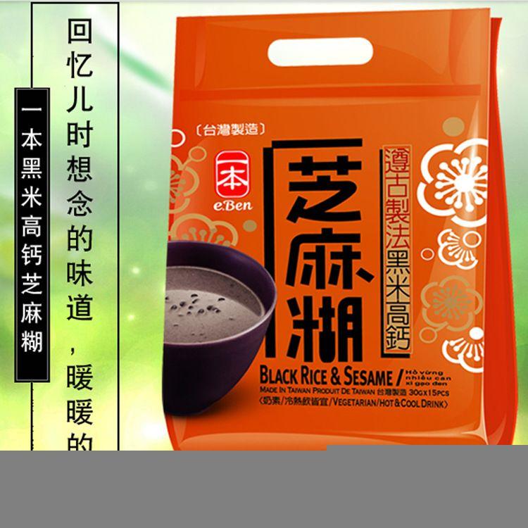 进口食品 一本黑米芝麻糊300g袋装 休闲进口食品 冲调饮料批发