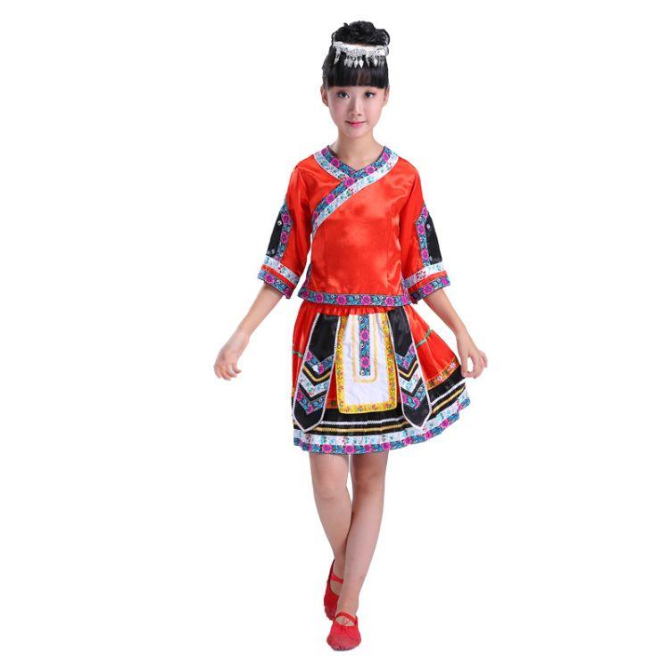 六一儿童壮族演出服新款女童舞蹈服装少数民族彝族儿童傣族舞蹈服