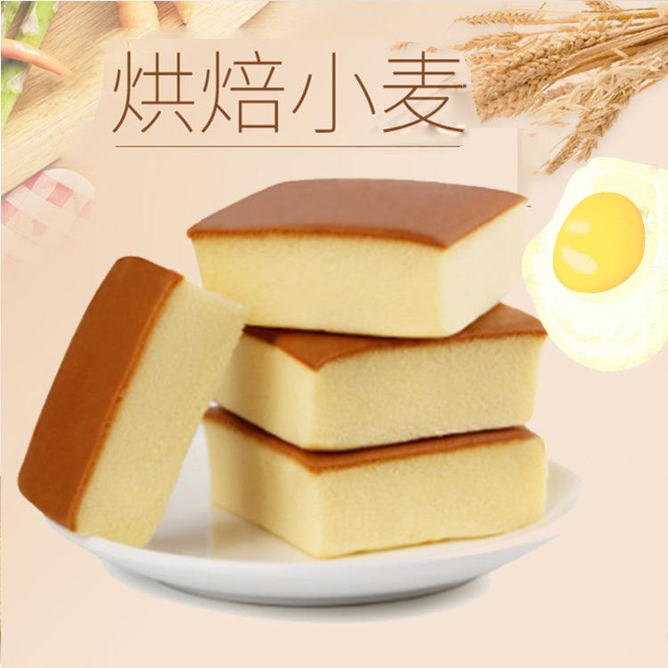 手工奶香糕点鸡蛋软面包 早餐纯蛋糕休闲零食小蛋糕 招商代理
