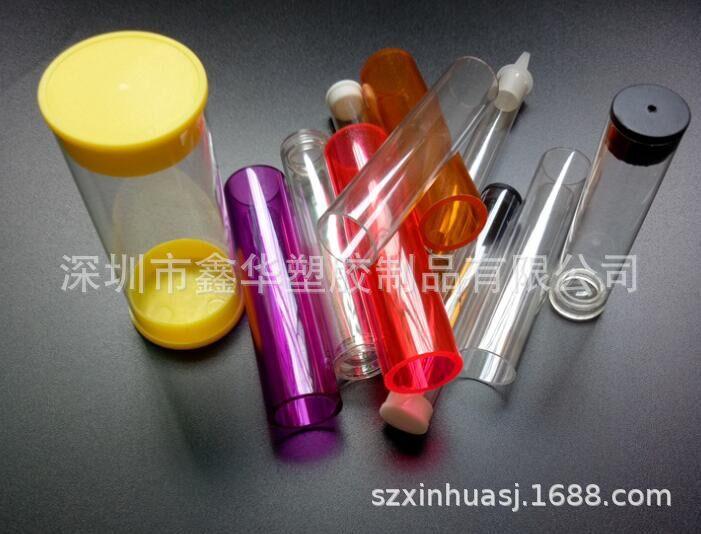 供应PC透明管 包装管 化妆品包装管 高清透明管 PC管