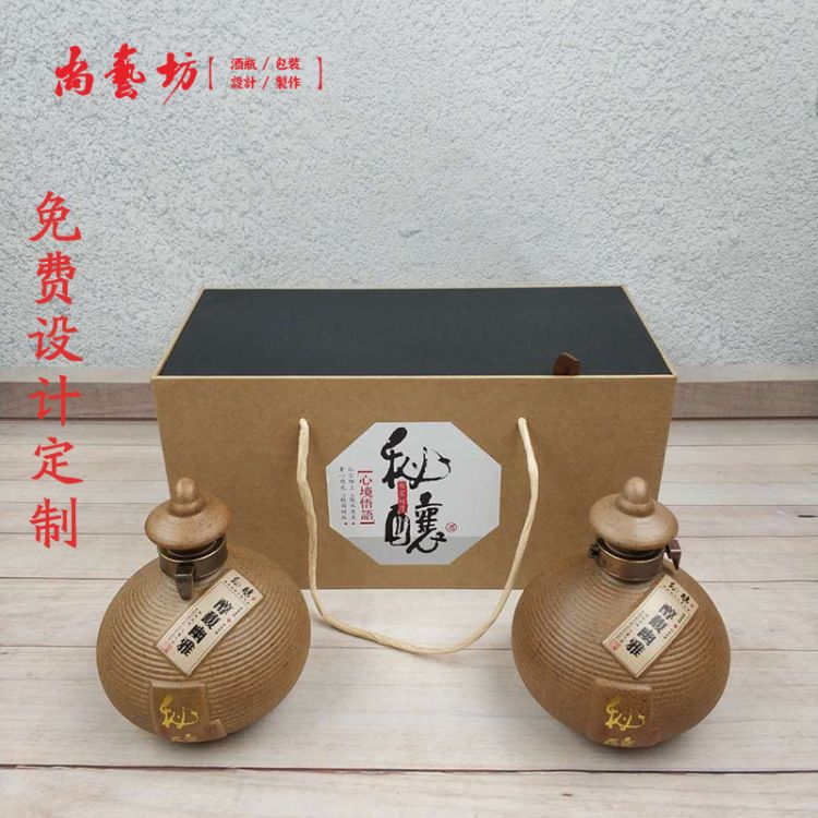 景德镇可定制陶瓷酒瓶复古密封1斤500ml家用陶瓷酒瓶酒坛套装礼盒