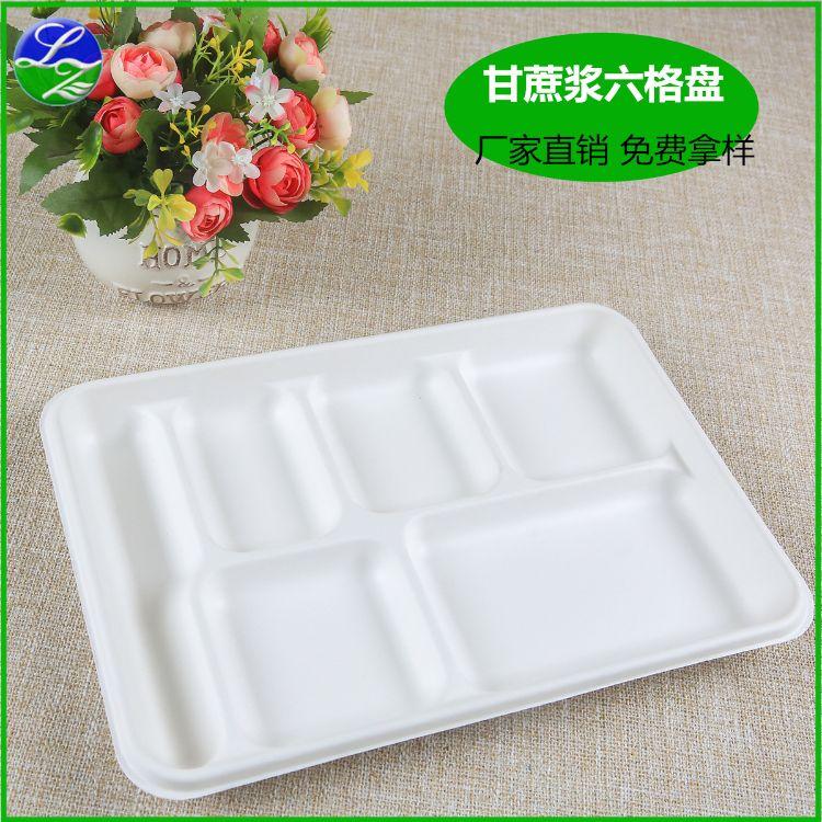 纸盘子一次性长方六分格盘一次性甘蔗浆日式分格纸碟纸餐盘特价