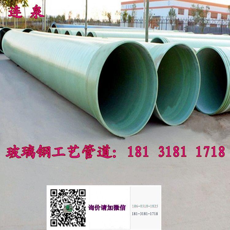 玻璃钢管市场价格@濉溪县玻璃钢管市场价格@玻璃钢管市场价格分析