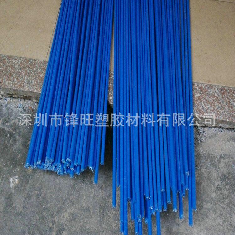 厂家供应 蓝色尼龙MC901棒 MC901蓝色尼龙 进口MC901棒