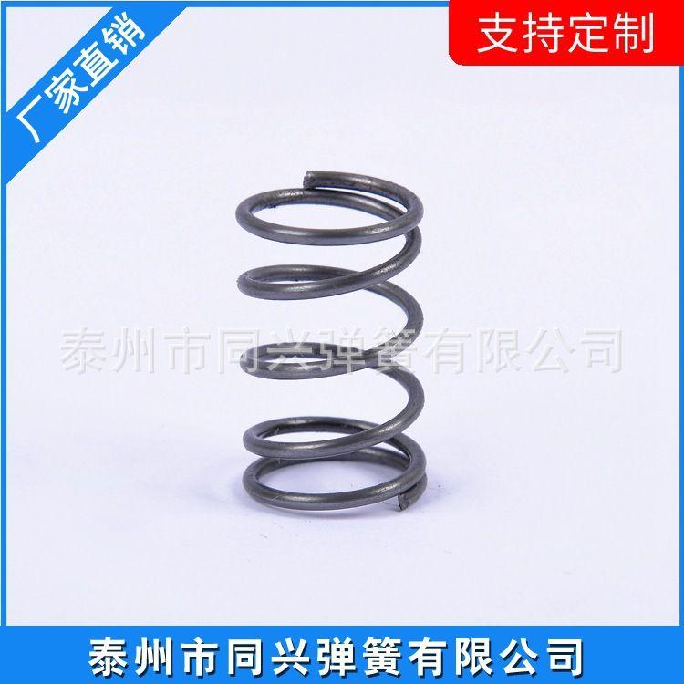 厂家定制压缩弹簧 开关弹簧 各类五金弹簧米奇机械模具各类弹簧