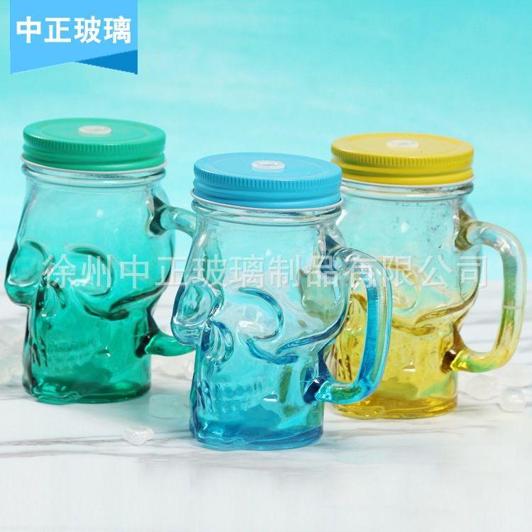 厂家直销创意玻璃骷髅杯彩色渐变玻璃把子杯彩色玻璃杯定制饮料杯