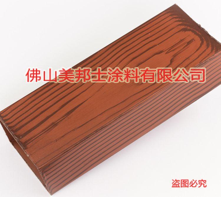 水性木纹漆,仿木漆,仿木纹漆,金属木纹漆,木纹漆