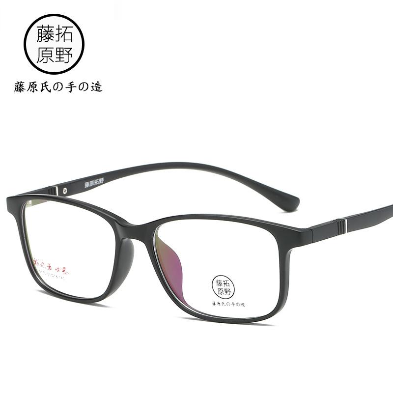 超轻方框tr90眼镜框 男款配镜商务平光镜眼镜架 学生款框架镜9170