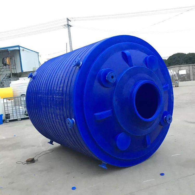 10吨食品柠檬酸储罐 白色防腐次氯酸钠储存罐  圆形乙醇储存桶 混合水沉淀水箱