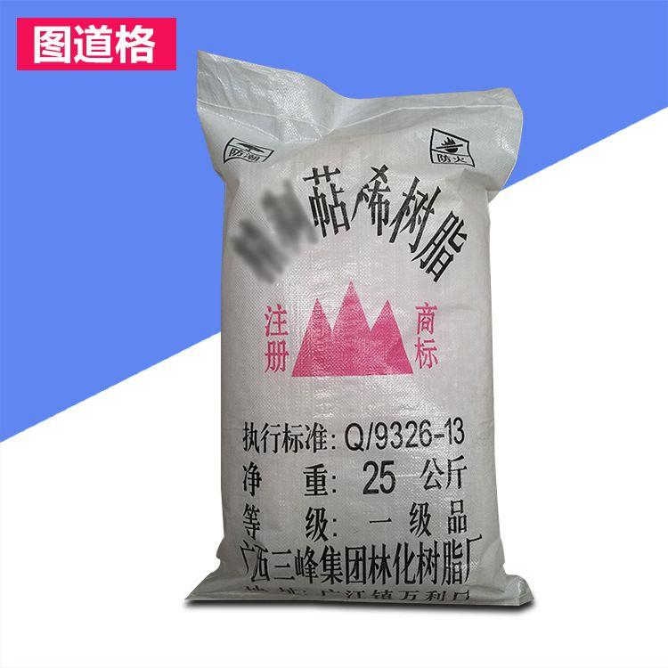 厂家直销各种型号橡胶 塑料 胶粘剂萜烯树脂 增粘剂精制萜烯树脂