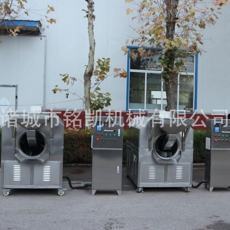 供应自动温控电磁炒锅 环保节能滚筒式电磁烘烤机 菜籽炒锅