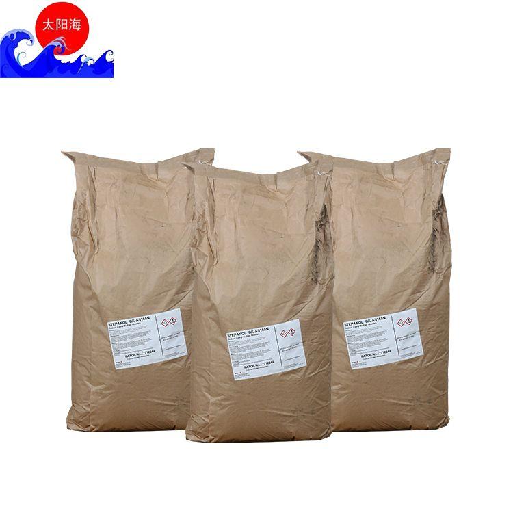 厂价直销山东俱进K12发泡剂  K12十二烷基苯磺酸钠