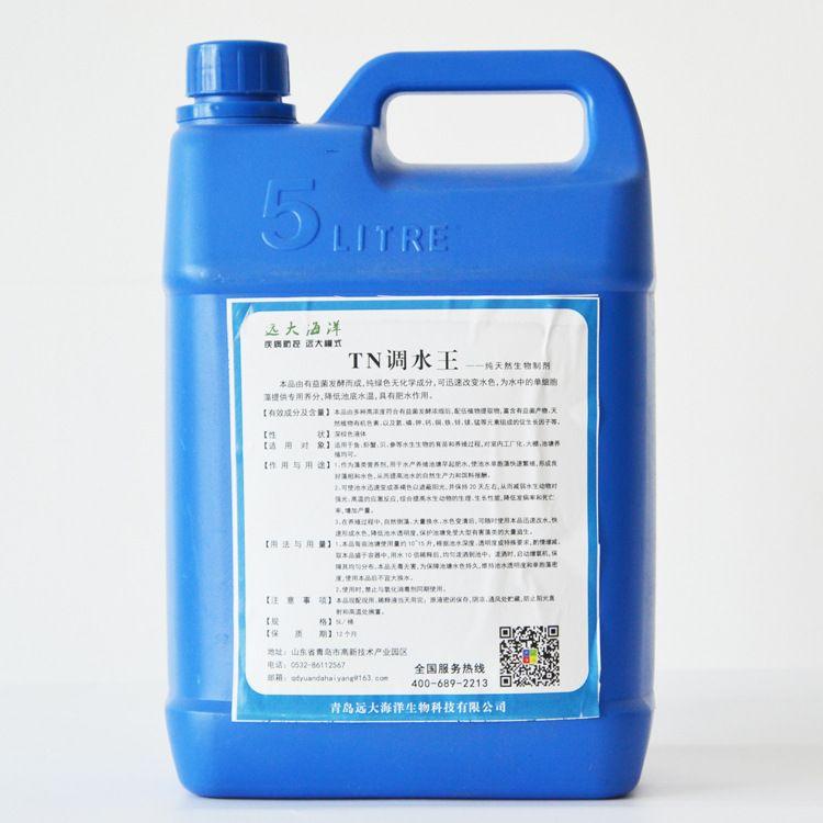 TN调水王 有机肥料 液体肥料 肥水培藻 安全绿色
