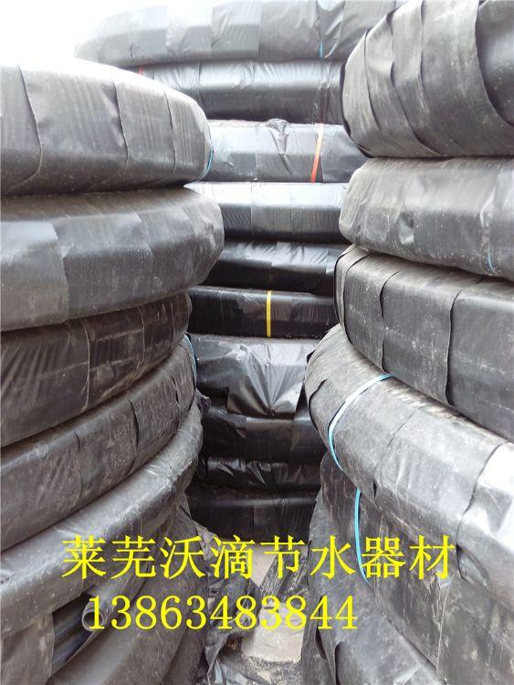 40滴灌管 内镶式滴灌管  微喷带迷宫带及节水灌溉资料