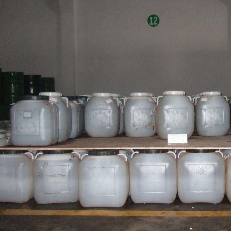 厂家直销天然蜂蜜山东蜂蜜散装蜂蜜桶 75公斤蜂蜜空桶批发