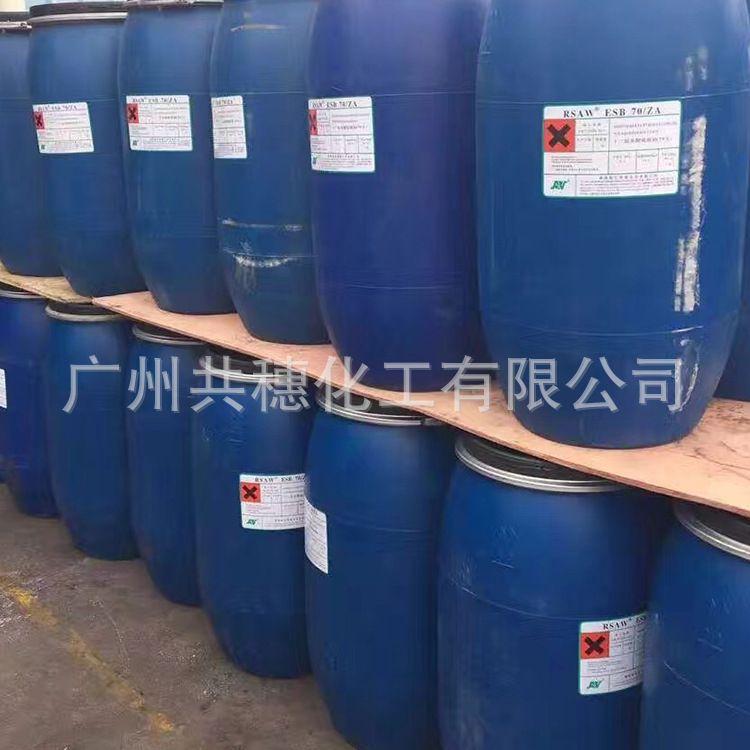 脂肪醇聚氧乙烯醚硫酸钠aes 表面活性剂AES    洁浪AES(无异味)