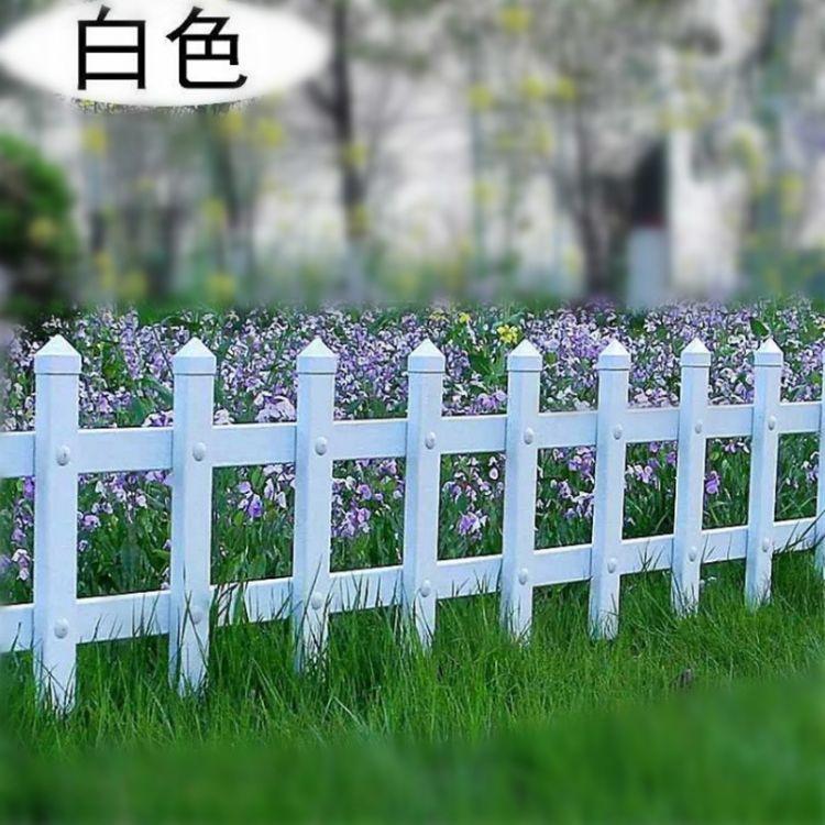 云南 厂家直销价格 绿地园艺围栏 蓝绿白色塑钢绿化园艺围栏