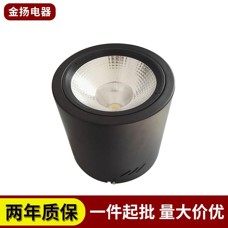 明装筒灯cob 吸顶式免开孔led射灯商场家装工程led筒灯厂家直销