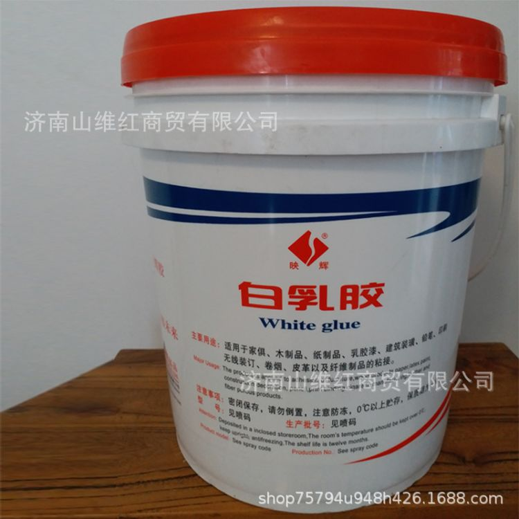 销售供应木制品纸制品白乳胶 建筑装潢木材加工家具组装白乳胶