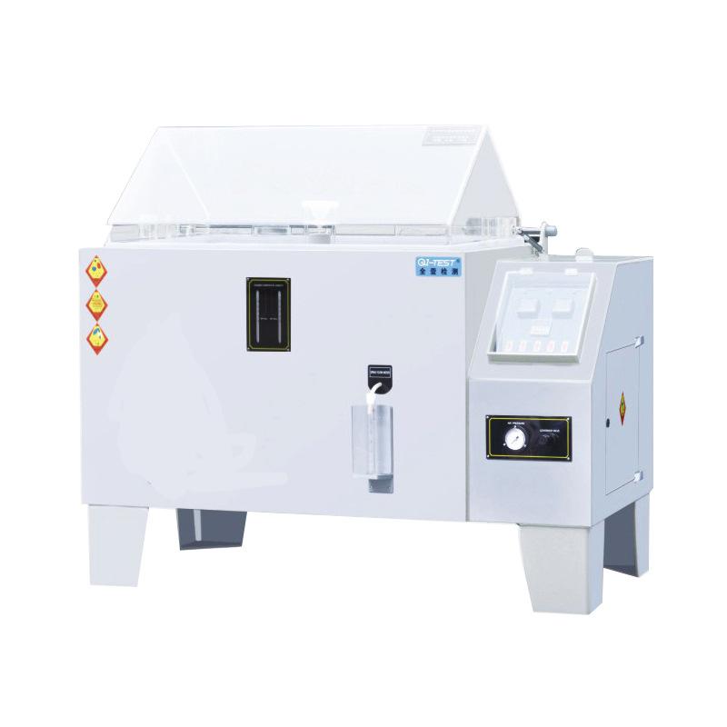 厂家直销盐雾试验箱 中性盐雾试验箱价格  盐雾腐蚀试验箱定制