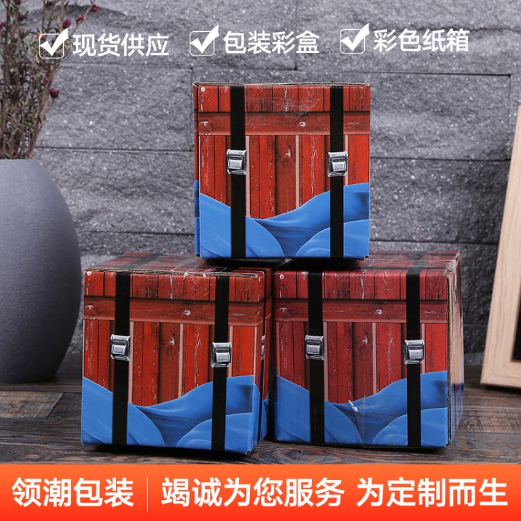 时尚礼品包装空投箱礼盒 快递包装纸箱产品打包装箱包装盒定制