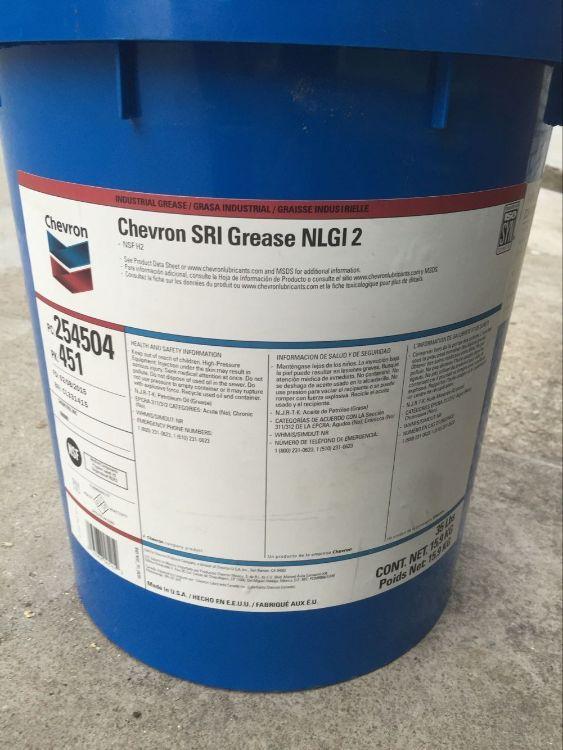 Chevron雪佛龙润滑脂 SRI2特级高温高速轴承润滑脂 工业润滑油脂