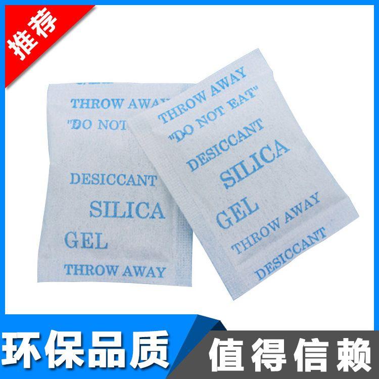 厂家直供5克环保硅胶干燥剂 中英文印刷防潮剂 爱华纸包装防潮珠