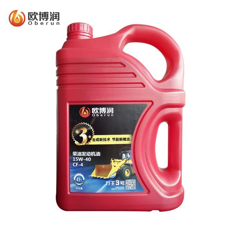 直销重负荷柴油机油 柴油发动机通用机油 4L合成柴油发动机油现货