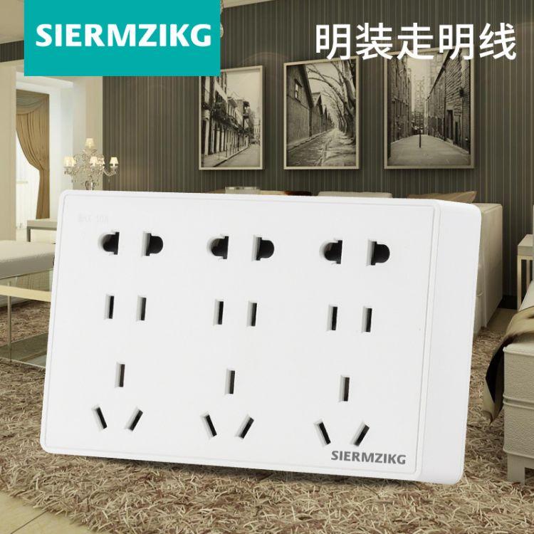 明装开关插座 21孔二十一孔电源墙壁面板 明线盒五孔多孔超薄插座