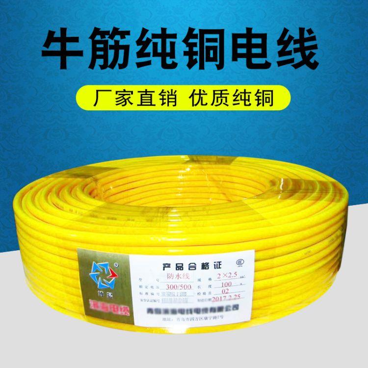 防水防冻牛筋软电缆线